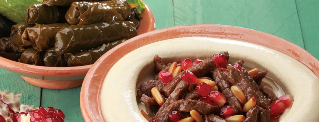 Cold Starters - Hummus With Beef, Almond & Pomegranate - Roman Zaman Restaurant