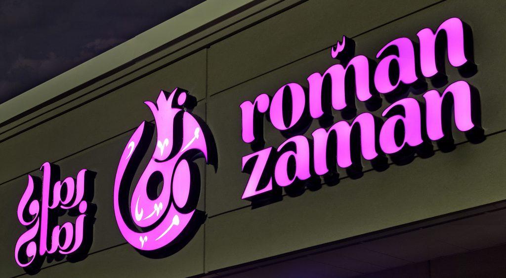 Roman Zaman Restaurant - Mississuaga. Ontario